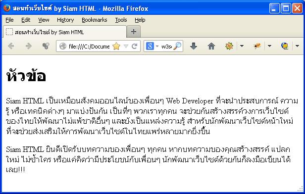 html_paragraphs