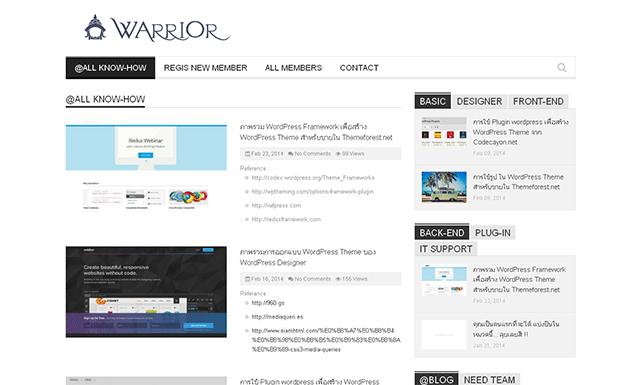 Warriiior | เปลี่ยนจากผู้ใช้ กลายเป็นผู้สร้าง : สังคมการแบ่งปัน การสร้าง WordPress Theme เพื่อขายใน Marketplace เช่น ThemeForest.net